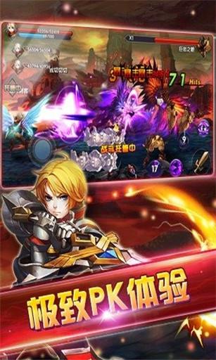 格斗剑神最新版