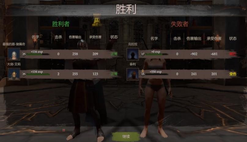 黑荆棘角斗场最终决战视频