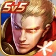 王者荣耀1.13.2.7版本bt破解版