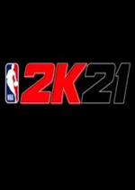 NBA 2K21steam破解版