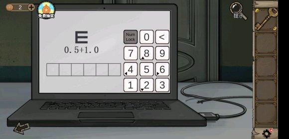 密室逃脱绝境系列8酒店惊魂视力表密码是什么?