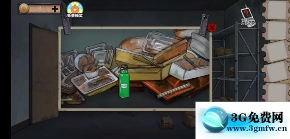 密室逃脱绝境系列11游乐园红药水和黄药水和绿药水怎么得?
