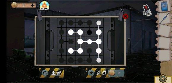 密室逃脱绝境系列11游乐园黑白棋怎么过?