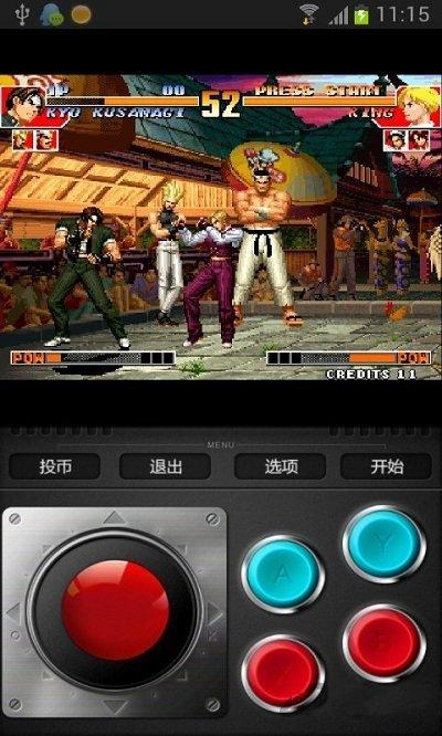 小霸王fc模拟器手机版