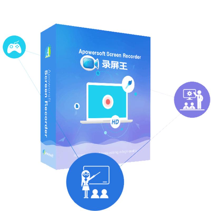 Apowersoft苹果录屏王中文版