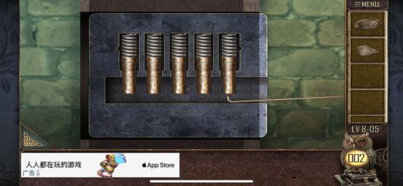 密室逃脱越狱100个房间之八第5关小游戏攻略
