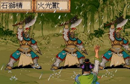 轩辕剑外传:枫之舞ios版