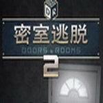密室逃脱2最新版