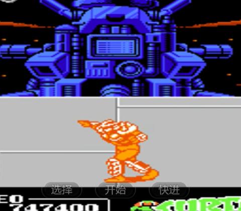 忍者神龟3hack版apk