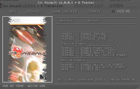 离子袭击六项修改器 v1.0 h4x0r版