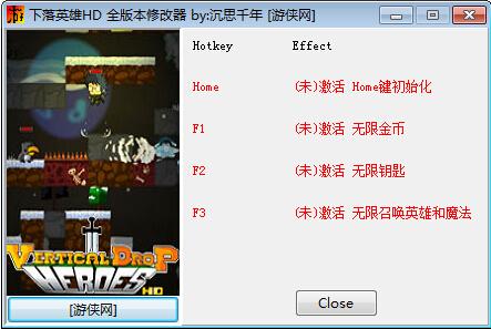 下落英雄HD三項修改器 綠色版