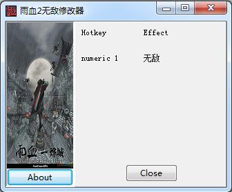 雨血2燁城無敵修改器 綠色版