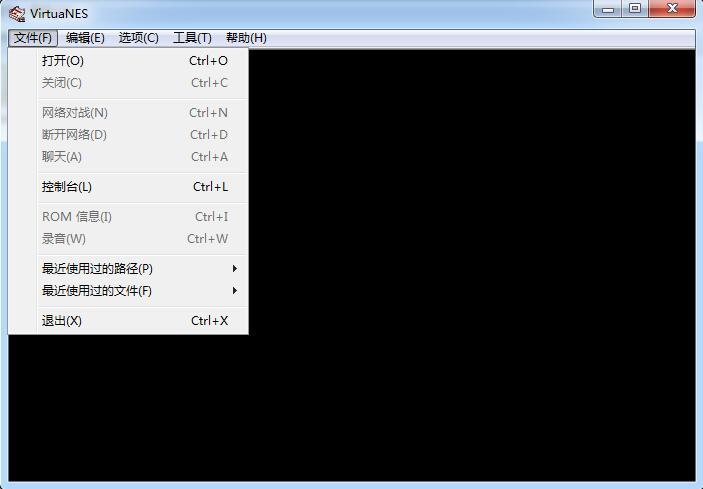 VirtuaNES0.97中文版电脑FC模拟器
