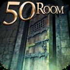 密室逃脱:挑战100个房间版