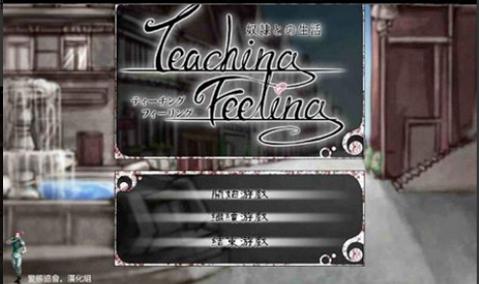 teachingfelling