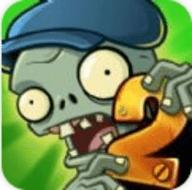 植物大战僵尸2.5.3无限资源内购破解版ios最新版