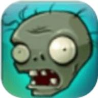 植物大战僵尸2.5.3内购无限资源破解版安卓最新版