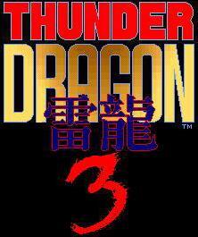 雷龙3含模拟器版