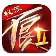 不良人2中文版
