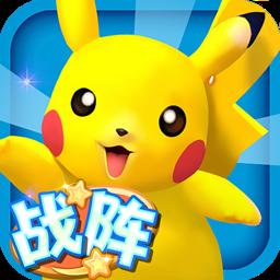 口袋妖怪3DS中文版