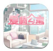 爱情公寓中文版