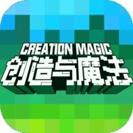 创造与魔法无限东西版破解版