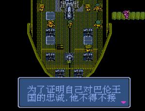最终幻想1汉化版apk