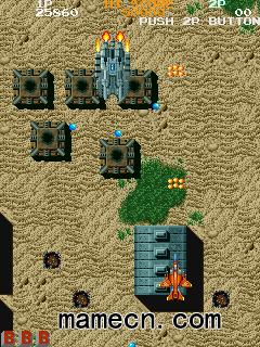 海湾战争2硬盘版