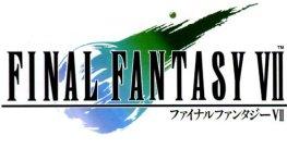 最终幻想7硬盘版