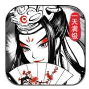 真江湖HD无限版最新版