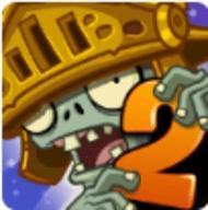 植物大战僵尸2.5.2终极番茄解锁超级全五阶植物无限阳光版免费版