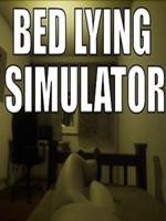 床上互动模拟器完整存档版