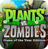 植物大战僵尸2.5.5全装扮免费无尽内购破解版安卓版