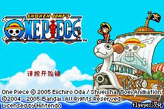 海贼王少年JUMP中文版+模拟器