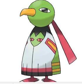口袋妖怪天然鸟具体坐标分享