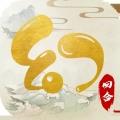 米玩互娱神奇幻想ios最新版