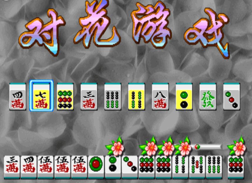 龙虎争霸2双龙抢珠安卓版