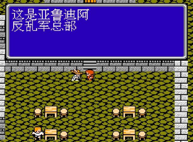 最终幻想2经典版