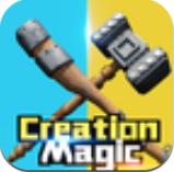 创造与魔法无限砖石版bt版