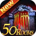 密室逃脱新50房间无限提示bt破解版