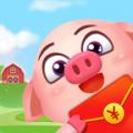 猪猪养殖场中文版