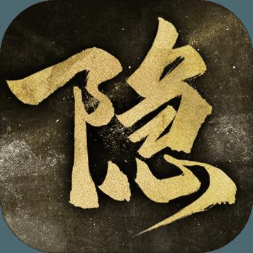 隐形守护者中文汉化版