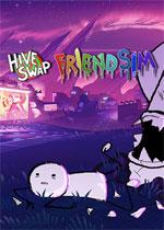 Hiveswap Friendsim绿色免安装版