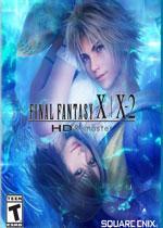 最终幻想10/10-2 HD重制版官方版