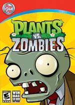 植物大战僵尸活死人版本完整存档版