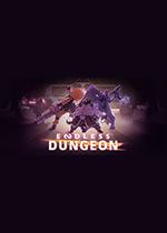 无尽地牢(Endless Dungeon)免费版