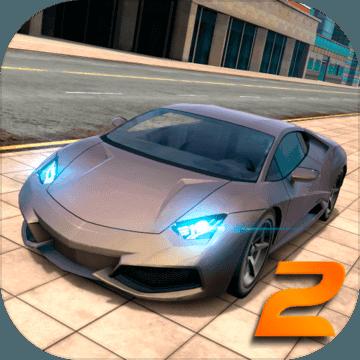 极限汽车驾驶模拟器2免费版
