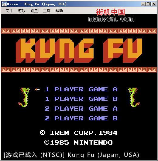 HD高清版FC游戲模擬器使用教程