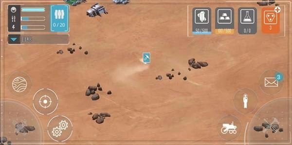 火星黎明官方版