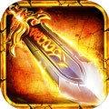 仙剑神途传奇安卓最新版